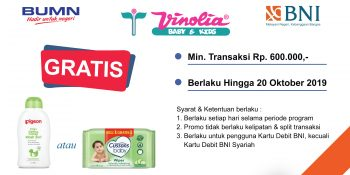 GRATIS! Pigeon Baby Wash 2 in 1 / Cussons baby Wipes